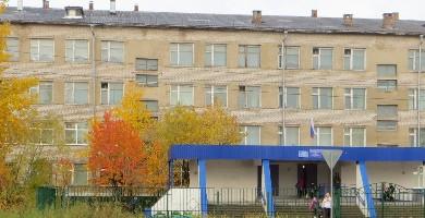 """Режим работы МОУ""""СОШ №9″ на вторник 3 ноября"""