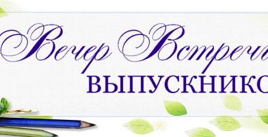"""День открытых дверей для выпускников МОУ """"СОШ №9"""