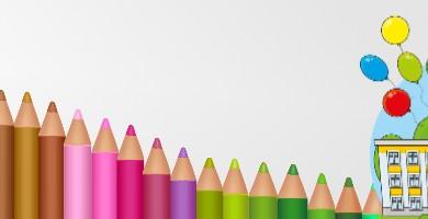 Приказ о зачислении в школу первых классов на 2020/2021 учебный год