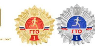 Новая редакция государственных требований ГТО