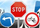 Профилактика детского дорожного транспортного травматизма